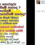 . #lka #sriLanka #Galle @efonz2013 @nirowa74 @Suji_Gun @ApiWenuwen @ranjanieguruge https://t.co/7xFg5c2efU
