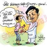 https://t.co/JvzEA6ZWSU #lka #SriLanka https://t.co/tVuDQP2Osv