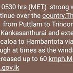 Severe Weather Advisory-STRONG WINDS 27th June,0530hrs #Met #dmc_lk #MeteoLK #SriLanka #WeatherSL #Weather #Forecast https://t.co/M6PLyedCld