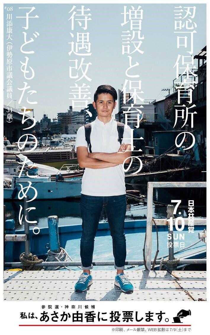 あさか由香さんの日毎に出るポスター、楽しみになってきてる。 https://t.co/xSQ6na7tL2