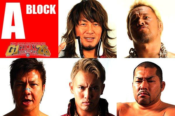 『G1 CLIMAX 26』メンバー&ブロック分けが決定!ノアから丸藤、中嶋が参戦!ケニー、タマ、SANADA、EVIL、YOSHI-HASHIが初出場!! https://t.co/EoVO6wt3rJ #g126 #njpw https://t.co/sHPGLz2EzR