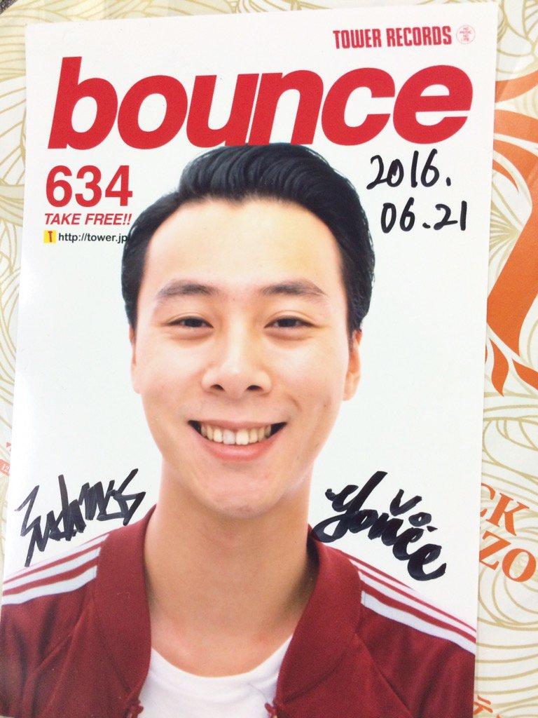 【Suchmos】 <フォロー&リツイート>いただいた方に、先日札幌CP時にタワーレコード アリオ札幌店にて撮影した「裏bounce」写真を1名様にプレゼント!※6.28 24時〆切  7.6「MINT CONDITION」リリース https://t.co/5zHVQV6kQY