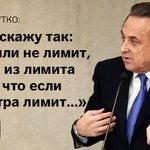 Виталий Мутко о преимуществах лимита на легионеров после провала на Евро-2016 https://t.co/bZCTjE6yys https://t.co/d3i2pzPS89