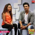 Another dose of #KelorKirti in Tollywood Reporter with @idevadhikari & @KoushaniMukher1 tomorrow 12.25pm and 4.55pm. https://t.co/FKEHwbAMwZ