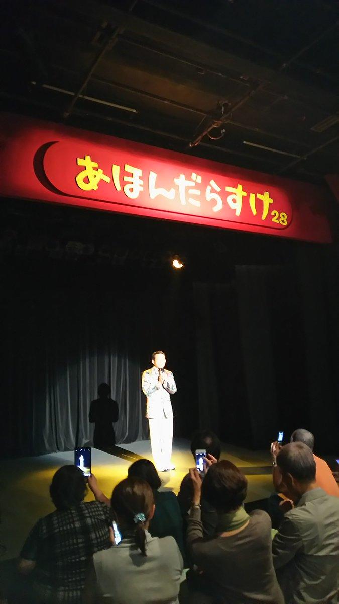 長手絢香さん出演の「あほんだらすけ」を観に行ってきた!初めて観たけどおもしろくて笑ったり笑ったりちょっと泣いたりできてすごく楽しかったしパワーをもらった!絢香のお芝居に加えて歌とダンスも観られて嬉しかった!写真は撮影OKタイムの https://t.co/OYK8NH8Lny