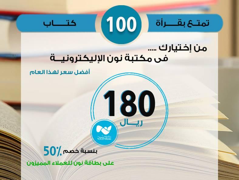 141أبجديات التفوق الإداري