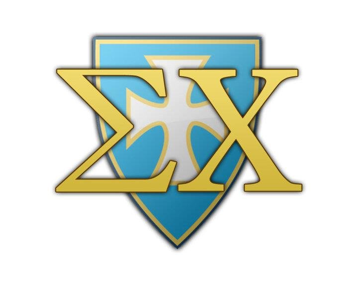 Quiz Would You Pass The Sigma Chi Pledge Test Today Scoopnest