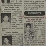 RT @AbhijeetPatiil: @ActorMadhavan news winning elocution competition in Pudhari kolhapur in 1992 https://t.co/j1pHedgfBC