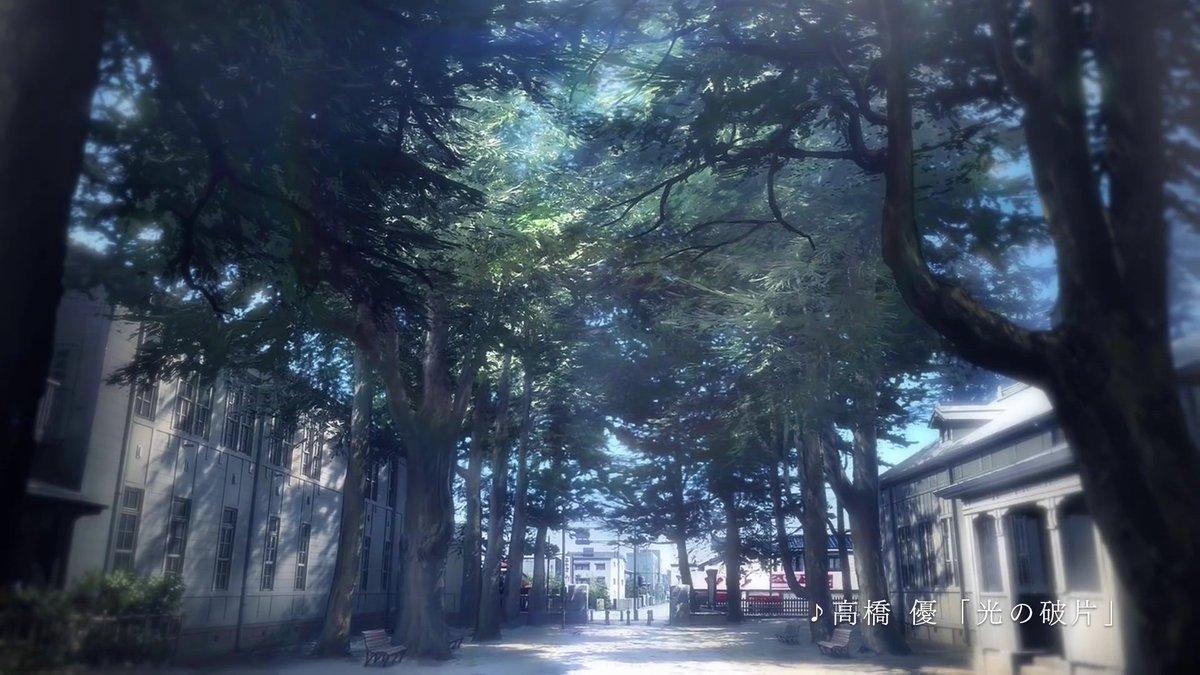 Orange PV あがたの森公園 https://t.co/DZuQ3UIV7r