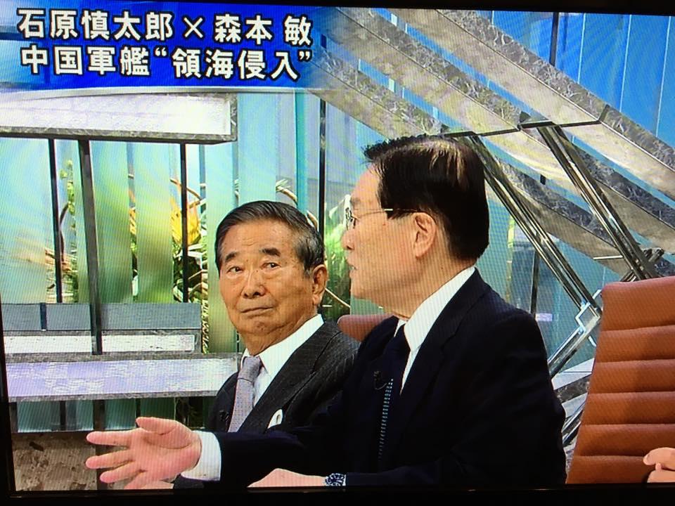 森本敏元防衛大臣「中国が領海侵入をしだしたのは、石原さんが2012年に尖閣を買おうとしてから」 石原慎太郎元都知事「・・・」、しばらく無言の後、必死に話題をそらす。 *図表は海上保安庁HPより #舛添よりヒドい https://t.co/P2tDzTW8L6