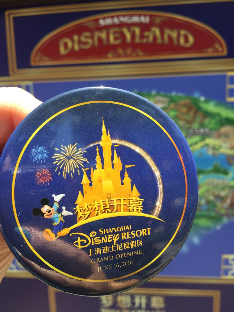 Want this #ShanghaiDisneyland button? Follow @MousePlanet and RT this post, and we'll pick 1 winner at 6pm (PDT) https://t.co/ZLTMYt78iM