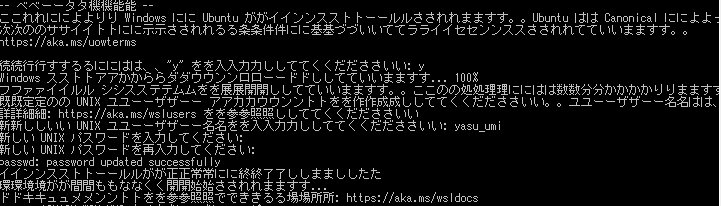 windowsにbashがやってきた https://t.co/r3WBjnOVE9