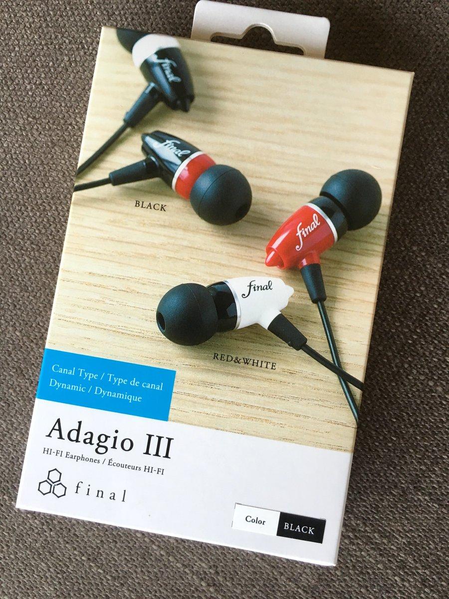 #Concours #Gagnez une paire d'intras Adagio III de Final avec @w3sh en #RT + #Follow. Fin le 20 juin  à 22:00 ! https://t.co/Zpj0yWGYLX