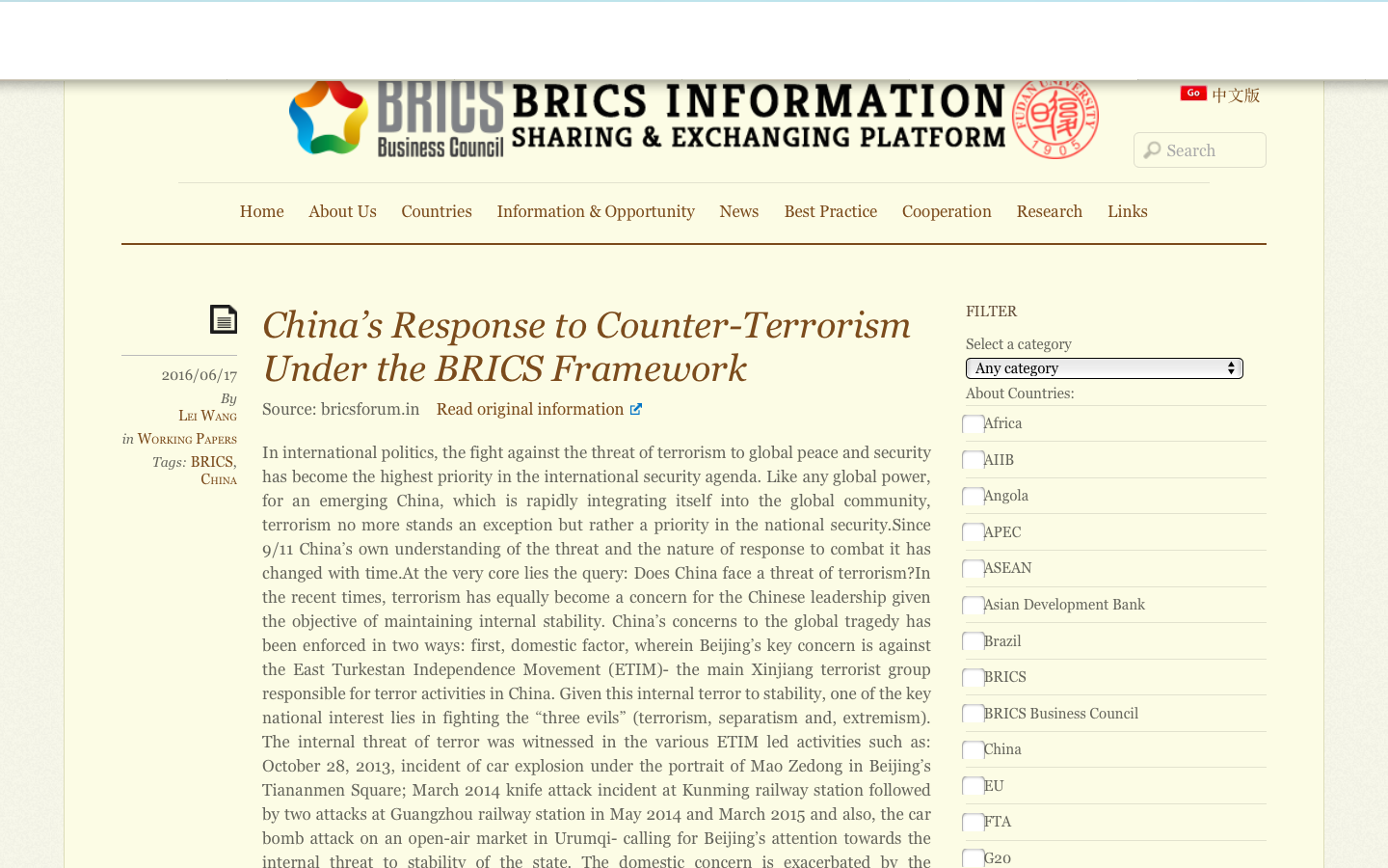 My takeaway @http://www.brics-info.org/chinas-response-to-counter-terrorism-under-the-brics-framework/?s=Amrita+Jash https://t.co/kbFwmSP3yG