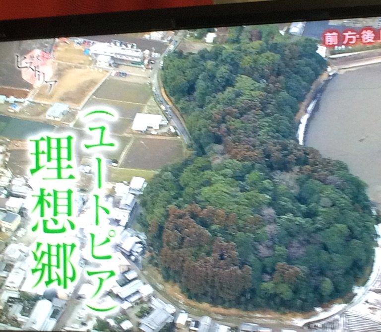 歴史秘話ヒストリア、作り込みもバッチリで凄く面白かったです!!大コーフンでワンダ墳!!! 再放送は6/24(金)16:05~16:48  です! ※秋田は6/25、関西地域、中部、四国は7/1、鳥取は7/10に放送らしいです。 https://t.co/MqFHRGaiOG