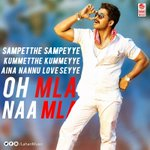 RT @LahariMusic: So far you enjoyed the Lyrical song... Now ENJOY the full video song of
