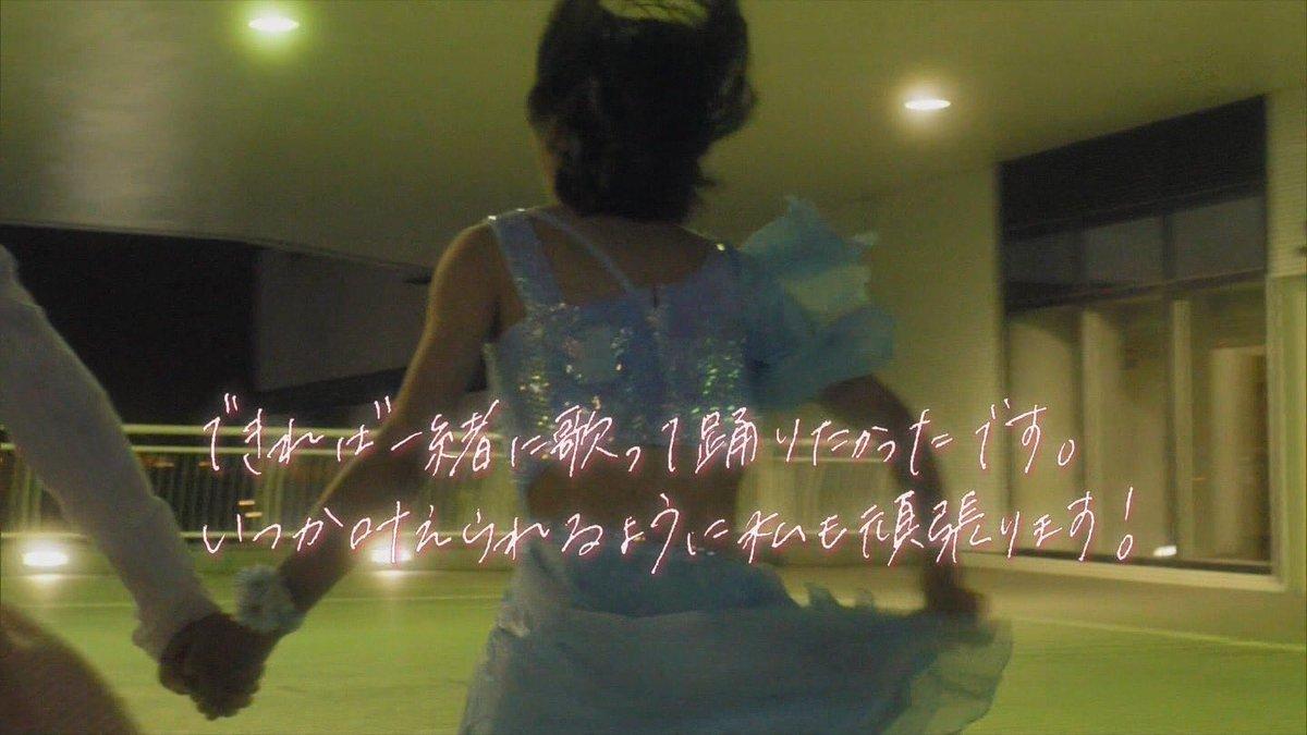 鞘師里保ちゃん応援スレッド293 [無断転載禁止]©2ch.netYouTube動画>35本 ->画像>138枚
