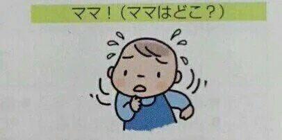 #みのりママ界隈 https://t.co/4JLiZ6q5Ms