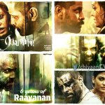 RT @Vidyababukc: Celebrating 6th year Anniversary of #ChiyaanVikram's #Raavanan https://t.co/KxmSsipic1