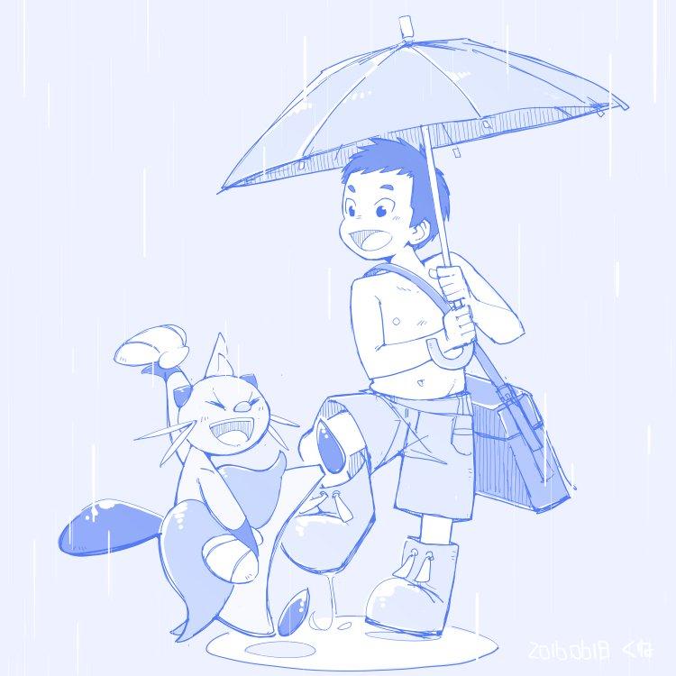 夏っぽいけど梅雨っぽいやつ 男の子とフタチマル