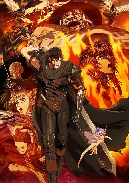 TVアニメ「ベルセルク」