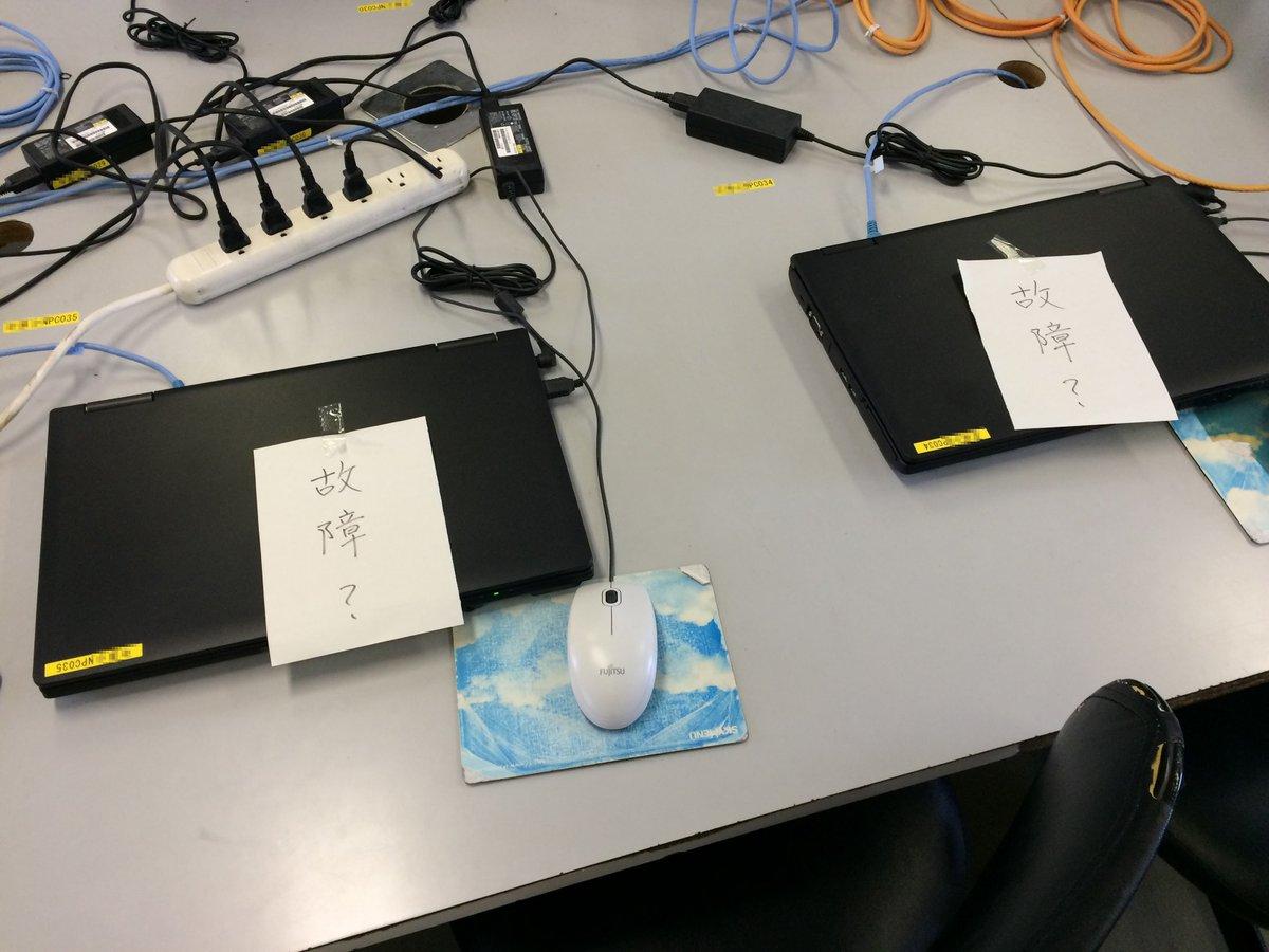 よくある公立小学校のパソコン教室の様子です。これは特殊な例ではなく、むしろ普通です。 https://t.co/YMbXaMFJFR