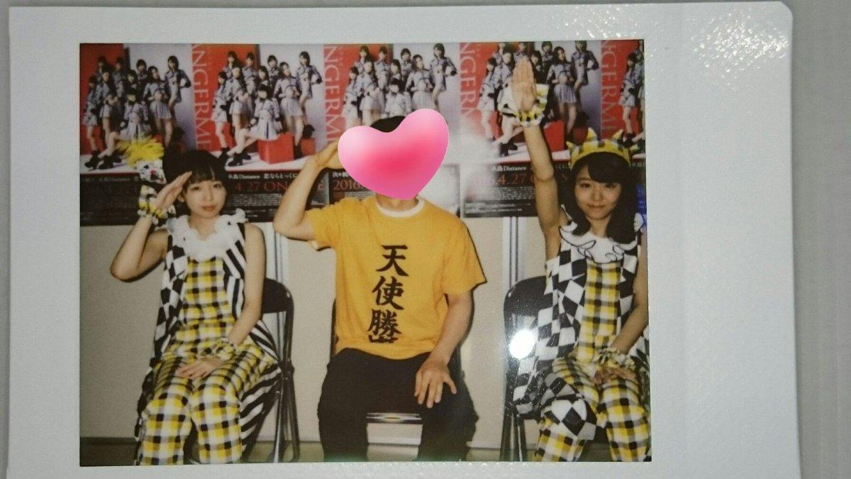 【アンジュルム】むろたんこと室田瑞希ちゃんを応援してみよう【ハッピー】 Part.94YouTube動画>16本 ->画像>339枚