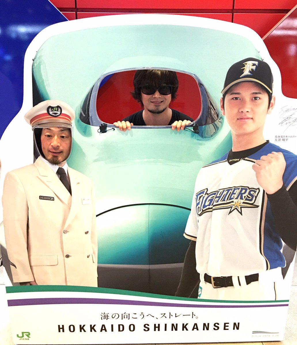 今からさわおさんと2人で東京へ戻り。私、車掌として無事さわおさんを送り届けます! https://t.co/q6J8DMZUNq