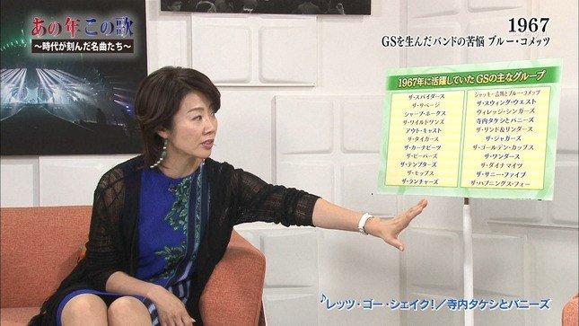 「佐々木明子 胸」の画像検索結果