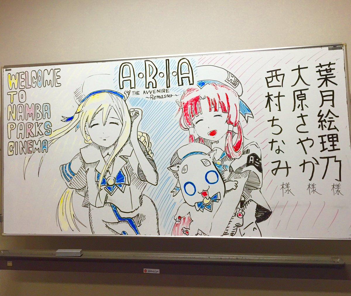 【ARIA】天野こずえ総合 素敵Part3【あまんちゅ!】->画像>456枚