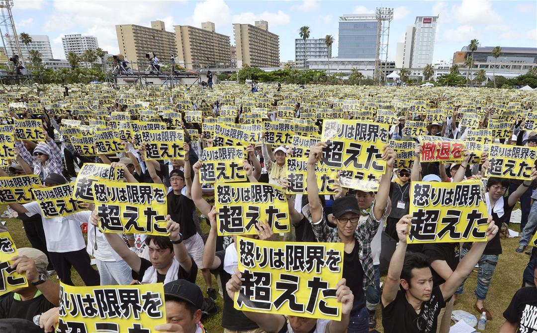 Irate With US, Okinawa Stages Massive Protest https://t.co/OAvqBBU2Ub https://t.co/yMGvQPd3MQ