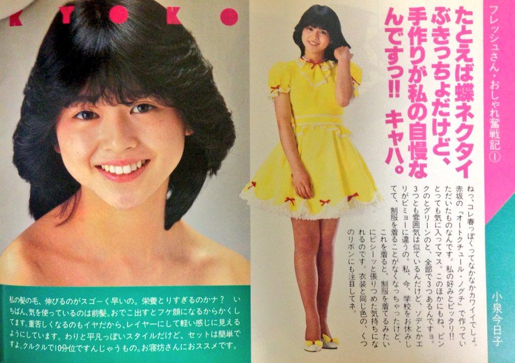 新井薫子の画像 p1_32
