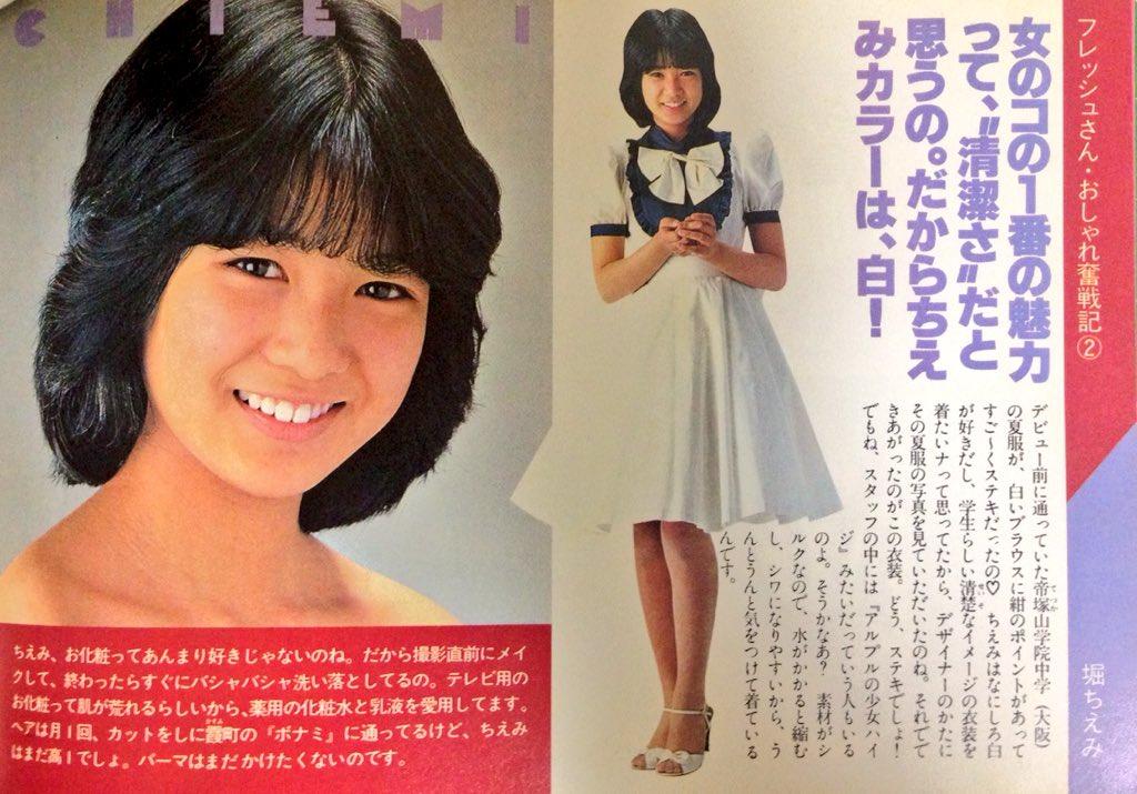 新井薫子の画像 p1_31