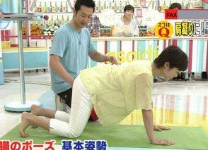 有働由美子 via (紅白歌合戦)有働由美子アナ(46)、下