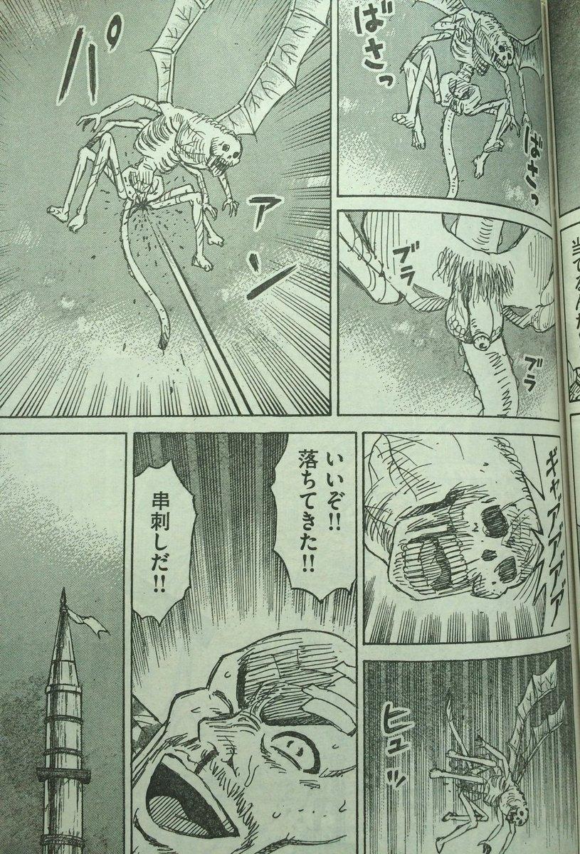 【PSO2】PHANTASY STAR ONLINE2【17627】 [無断転載禁止]©2ch.netYouTube動画>1本 ->画像>70枚