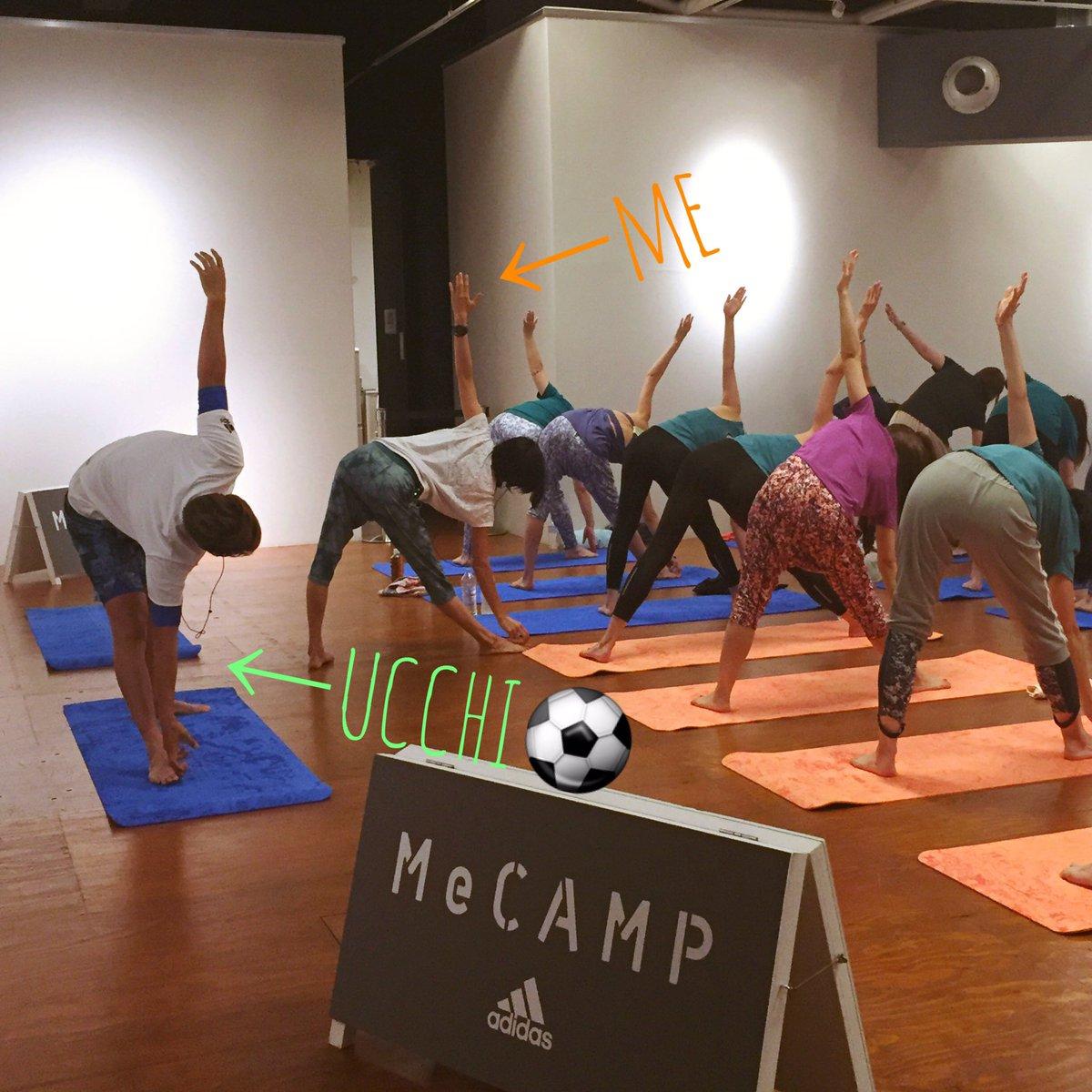 me-CAMPでお迎えしたサッカー日本代表の内田篤人選手は「ヨガをする女性は美意識が高くて、姿勢がイイというイメージ」とお話していました。また「姿勢は後ろ姿が印象的」とも。  もっとヨガ、がんばろっか @adidasWOM_jp https://t.co/mVAZZjsOXb