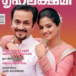 RT @magsonwinkstore: #Mathrubhumi  #Grihalakshmi Latest Issue is Out, Grab your copy Now : https://t.co/5MwrrMGe54 https://t.co/mSwk84iEnR