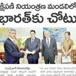 Todays edition of janam sakshi #Telugu daily e-paper. https://t.co/8Uqi2Wk1I5 #Telangana #Hyderabad https://t.co/jIqv6ogXUX