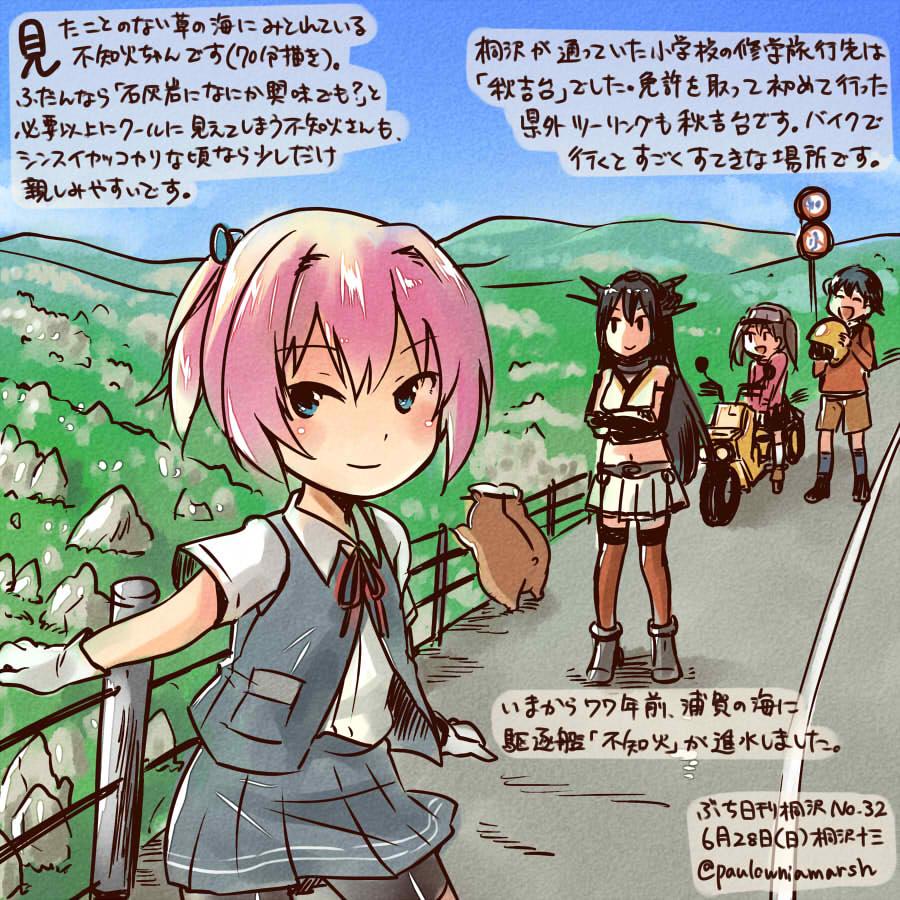 きょうは駆逐艦「不知火」の進水日です #kirisawa 第十八駆逐隊、不知火、来た!【ぶち日刊桐沢32/山口】桐沢十三