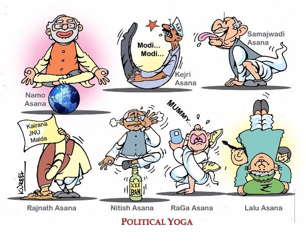 Image result for modi cartoon kureel