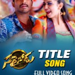 RT @GeethaArts: #Sarrainodu Title Song Releasing Today @ 5:30 pm ....Stay tuned https://t.co/JblhUAs6mq