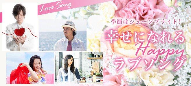 【最新の結婚式ソングTOP10】 結婚式や披露宴のBGM人気曲