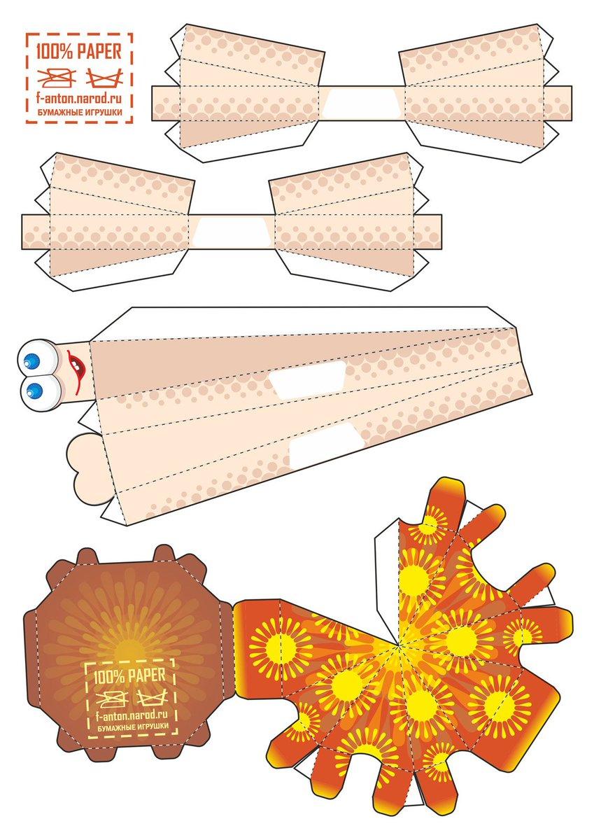 Как сделать из бумаги игрушечный