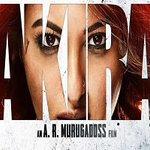 'ಅಕಿರಾ' ಚಿತ್ರದಲ್ಲಿ ಸೋನಾಕ್ಷಿ ಲುಕ್ ಬಿಡುಗಡೆ -https://t.co/bBNd72Auy3 https://t.co/Wv2bAjvud4