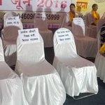 ಯೋಗ ದಿನದಿಂದ ದೂರ ಕಾಯ್ದುಕೊಂಡ ಬಿಹಾರ್ ಸರ್ಕಾರ- https://t.co/ERFTYWXicc https://t.co/aEB4Hllpap