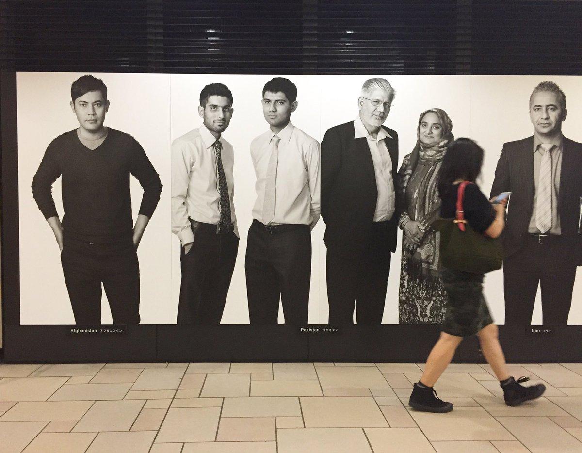 表参道駅の@ja4refugees さんの難民の写真展に行ってきた! あなたの街にも、暮らしている難民がいるかもしれないと知ってほしい!毎年6月20日は「世界難民の日」 | soar https://t.co/6gSJEHVTmG https://t.co/juodK74wfM