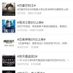 RT @BMannepalli: #baahubali is trending 2nd in china's popular SM weibo with 19M views!! This is super exciting !! @LukaTaipei https://t.co…