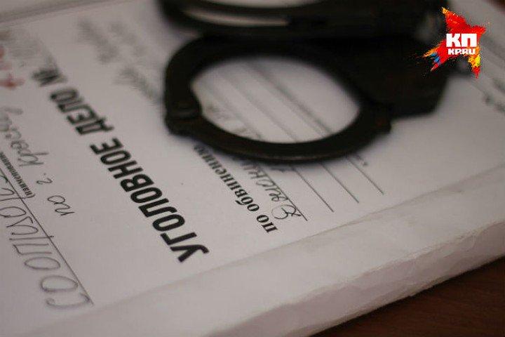 эта Последствия для следователя отказавшего знакомится с материалами дела совместно некоторой
