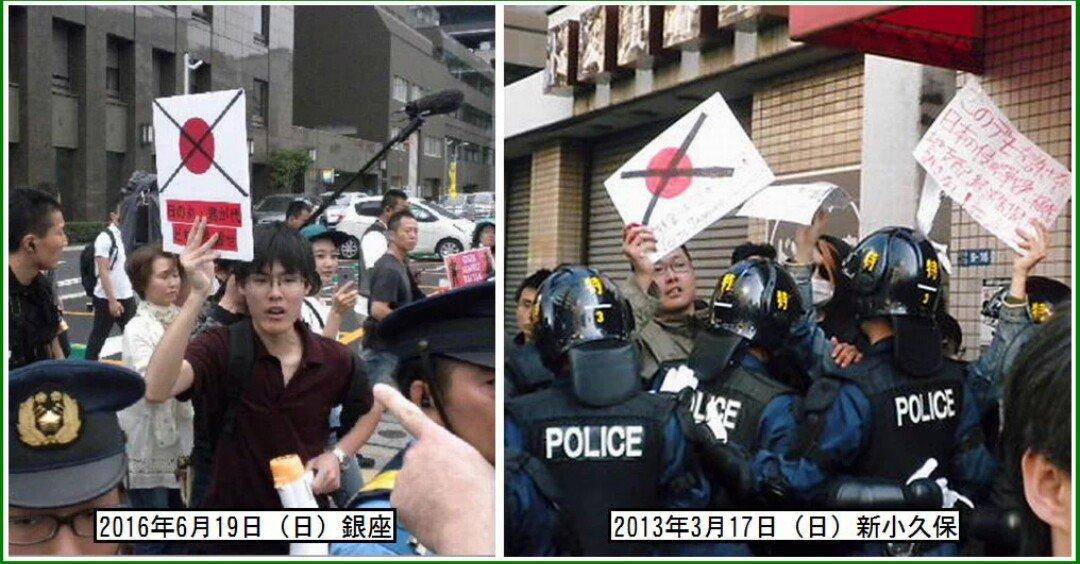 勘違いしている人がいるので書いておくけど、写真の左右の人物は別人だからね。 右は『常野 反日』で検索。 左は知らない。 https://t.co/qvLHqhJesX