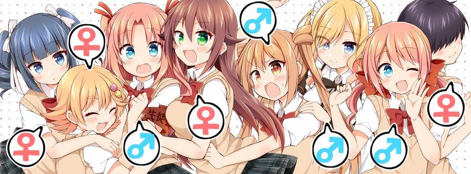 「ひめゴト」がオススメですよ!全年齢向け健全アニメで男女比も半々です^^#初心者向けアニメを紹介しよう